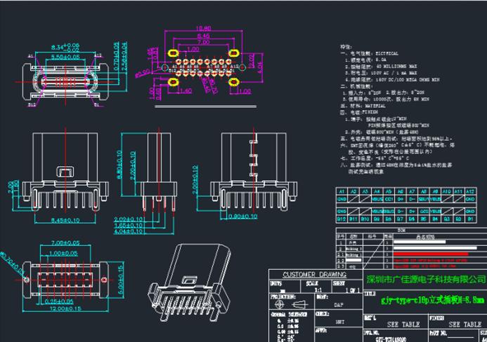 立式插type-c16p母座CAD图