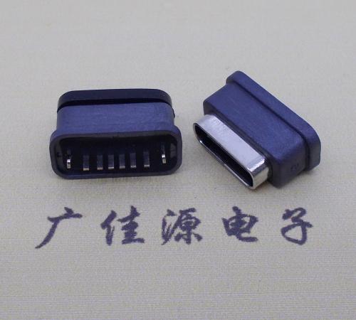 直插type-c6p防水母座